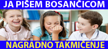 BosniaInternationalJa21.jpg