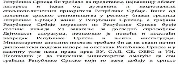 http://hrvatskifokus-2021.ga/wp-content/uploads/2015/05/Lavic_tekst_02.jpg