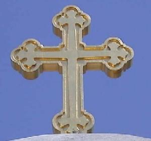 http://www.bosnjaci.net/foto/srpski_krst.jpg
